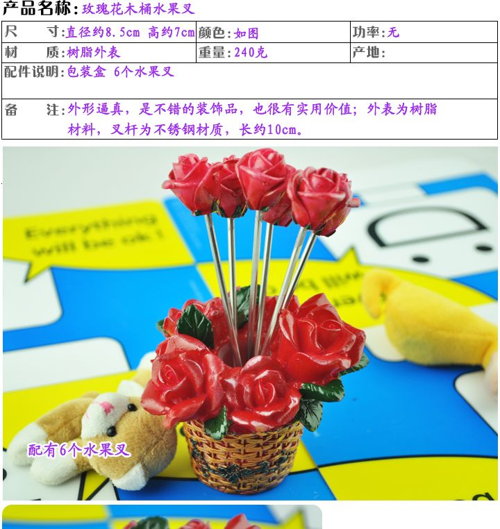 玫瑰花木桶水果叉_金浦商城