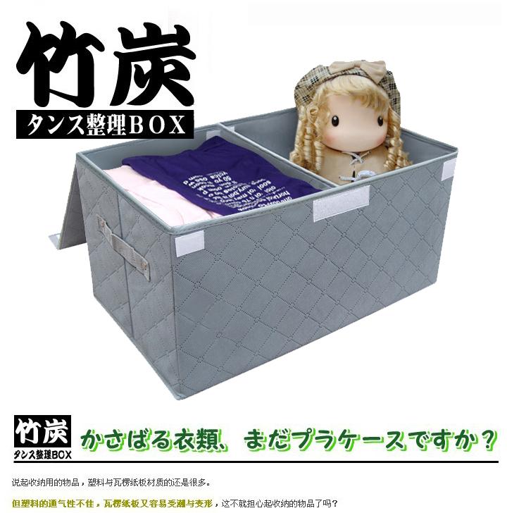 Для хранения нижнего бельяПальто/костюмДля хранения пуловера. 木 晖. Ящик.