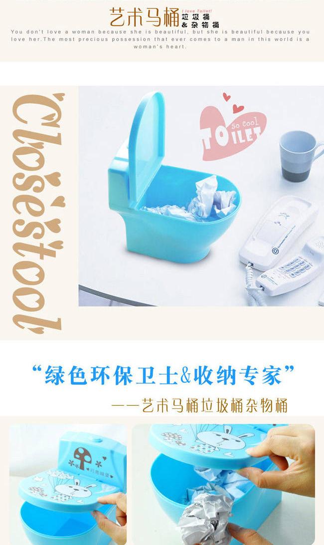 【彩色艺术创意时尚马桶造型垃圾桶