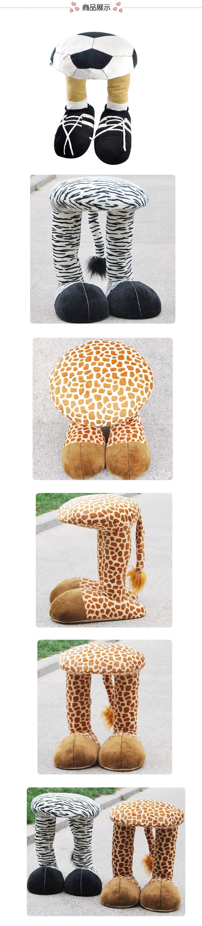 【【创意奇特】动物折叠小凳子/换鞋凳