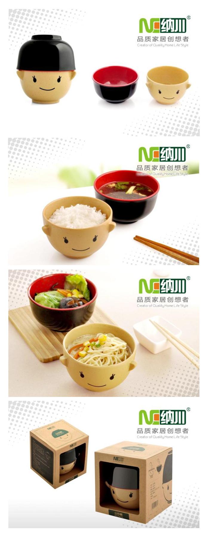 卡通日本娃娃带盖公仔碗 对碗 大口碗 情侣碗(1对)
