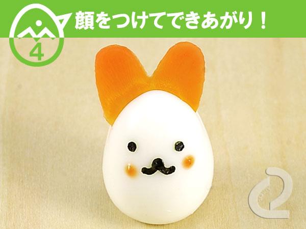 小动物蛋蛋造型器