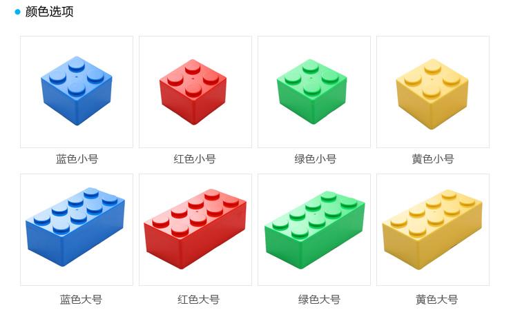 正方形乐高积木收纳盒 学习文具收纳盒 可叠式收纳工具