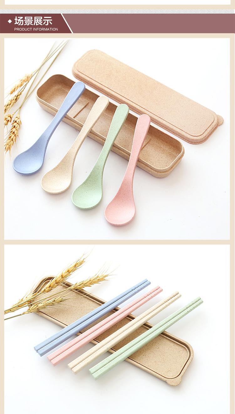 小麦秸秆儿童旅行便携餐具 刀叉勺子筷子餐具三件套(8009)