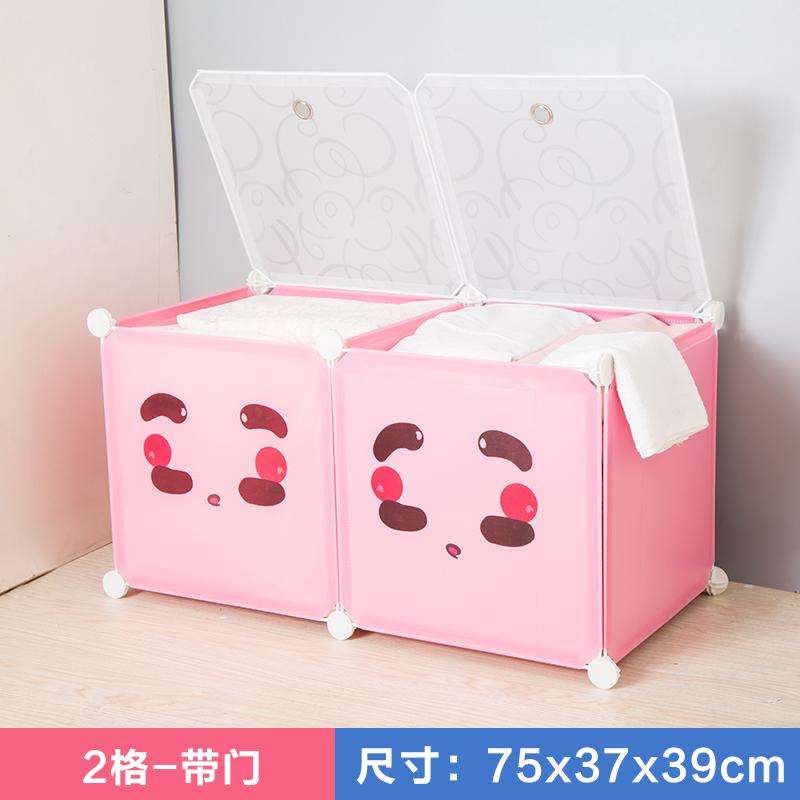 粉色2格-带门