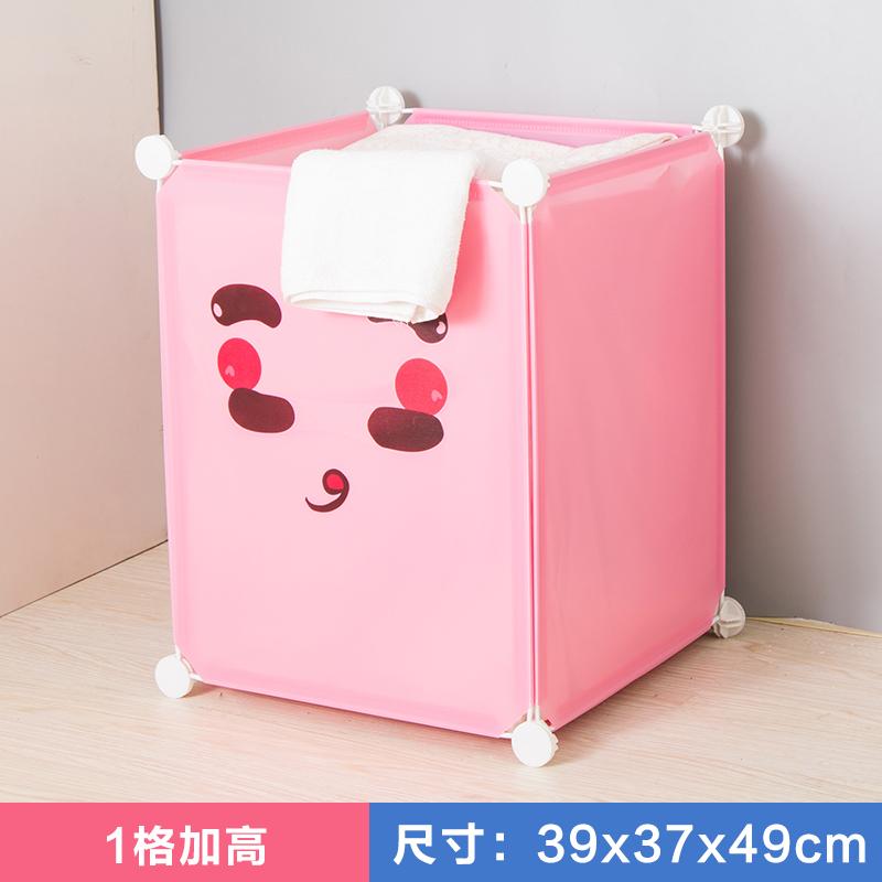 粉色1格加高