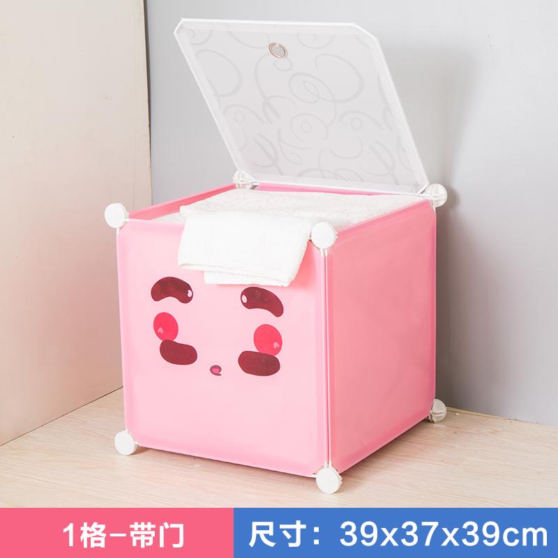 粉色1格-带门