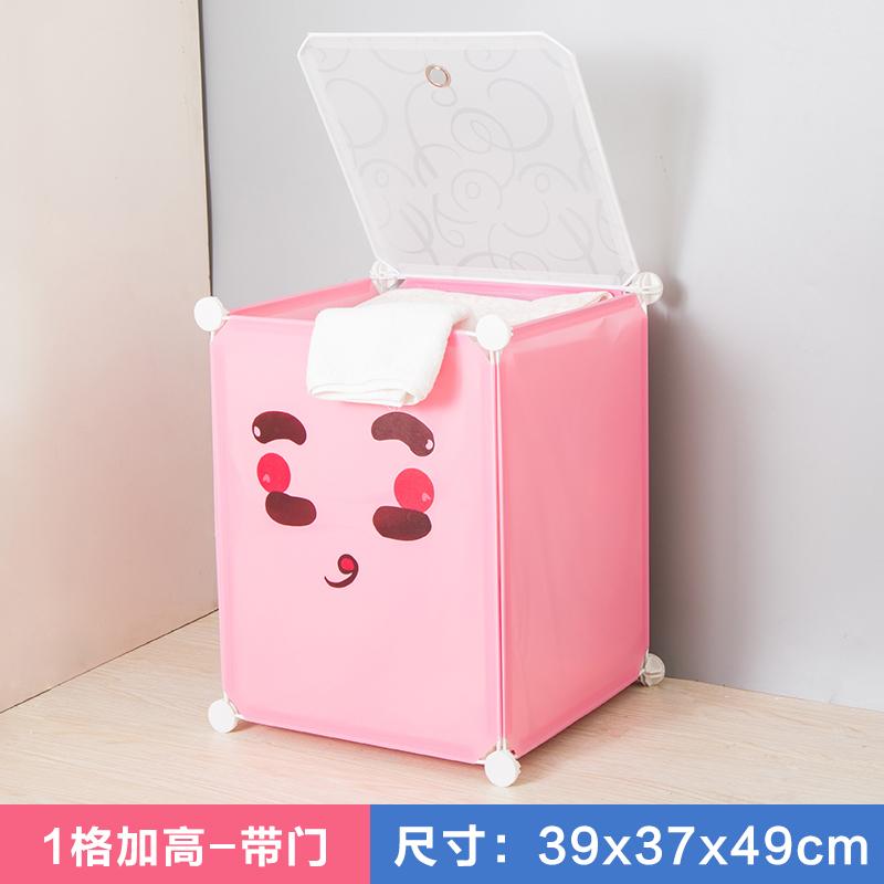 粉色1格加高-带门