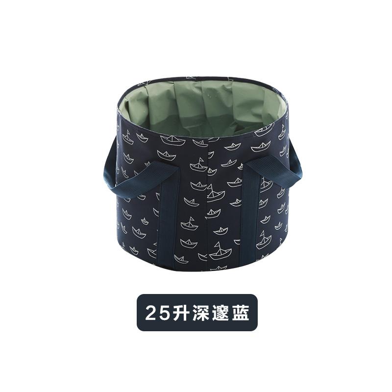 深邃蓝25L