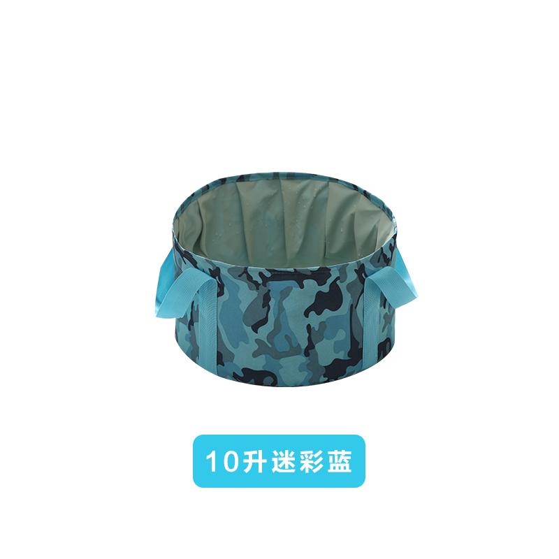 迷彩蓝10L