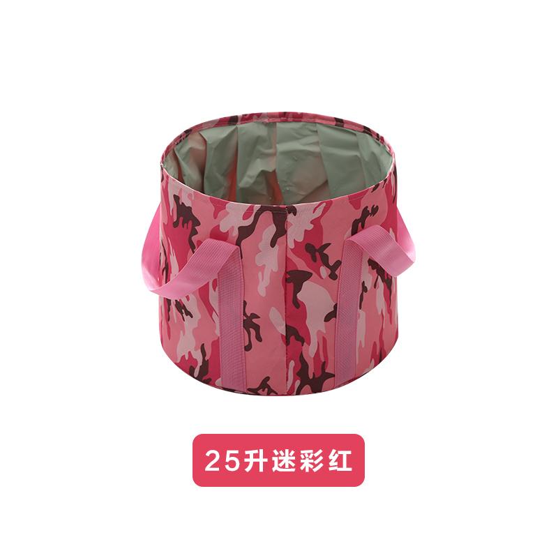 迷彩红25L