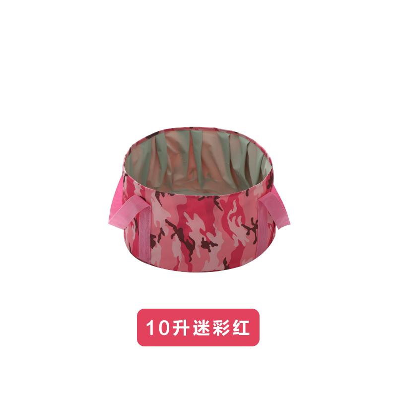 迷彩红10L