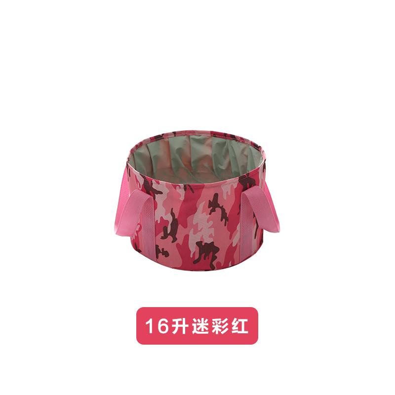 迷彩红16L