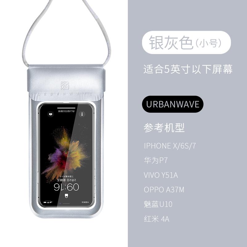 银灰色(5.0寸)