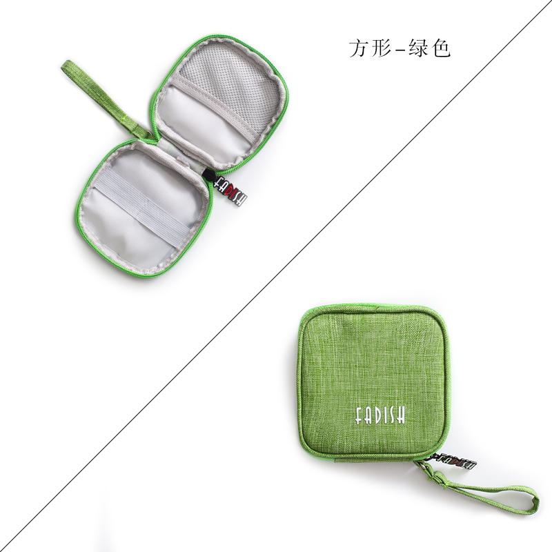 方形—绿色