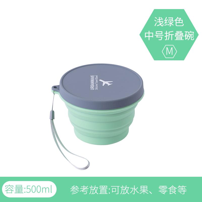 折叠杯中号浅绿色