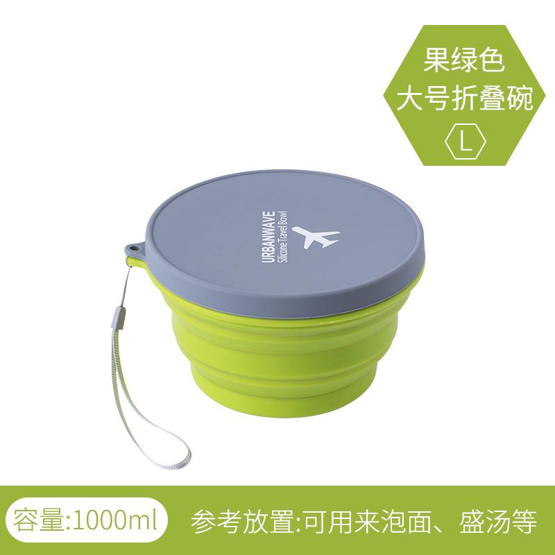 折叠杯大号果绿色