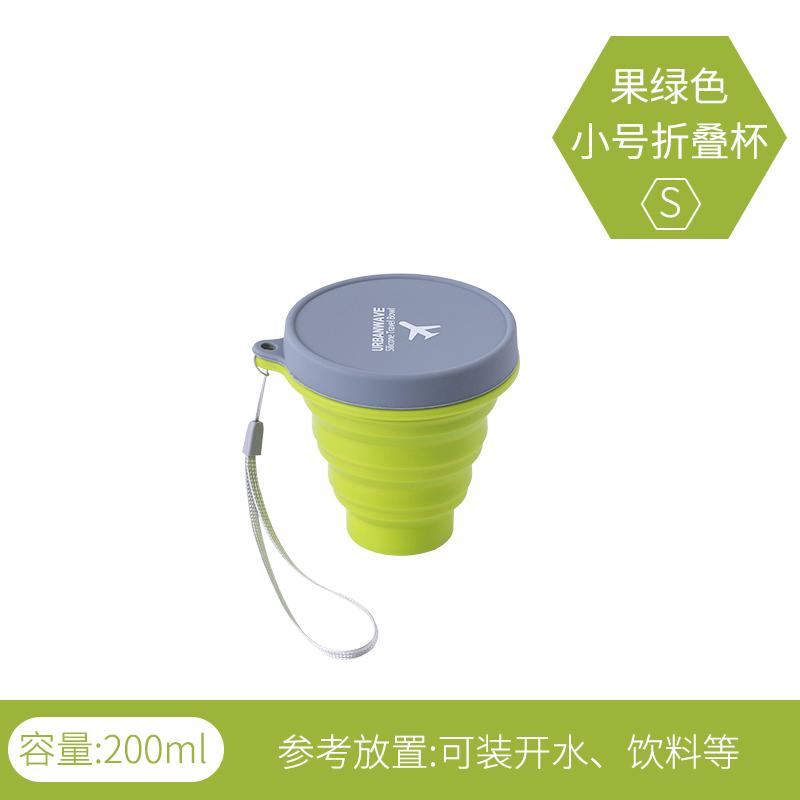 折叠杯小号果绿色