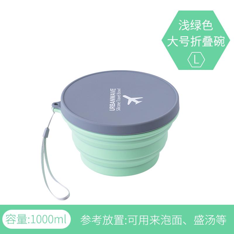 折叠杯大号浅绿色