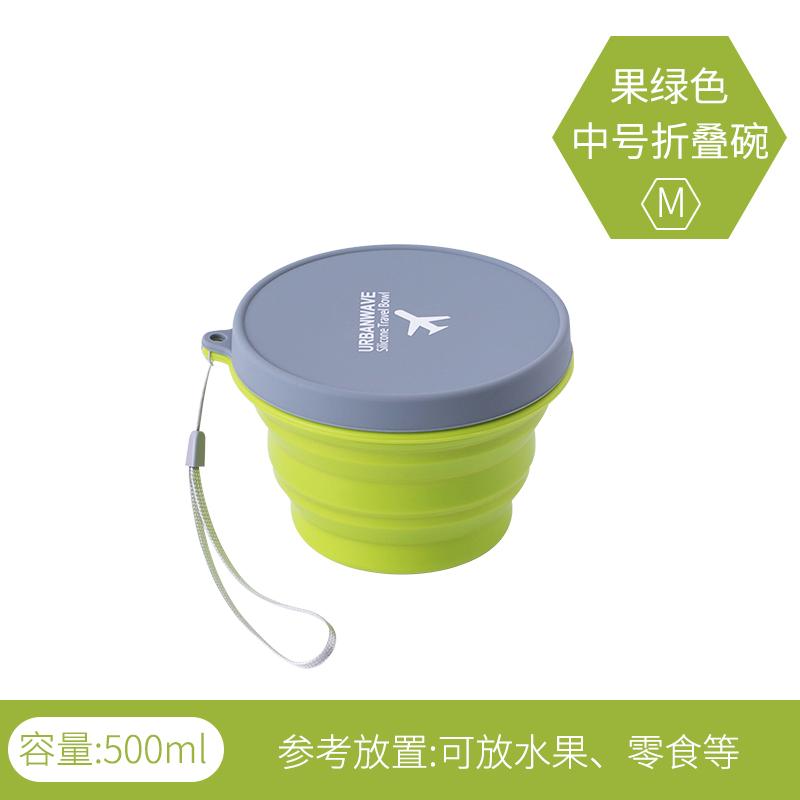 折叠杯中号果绿色