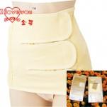 特价 特价 金婴高级剖腹产专用收腹带/产后健美收腹带束缚带JY-703
