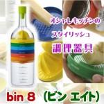 特价 日本  厨房工具组 8件套 厨房8层 多功能工具瓶RS-582