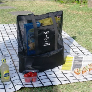 法蒂希funnymade 手提单肩保温包袋双层野餐包男女运动网格收纳包