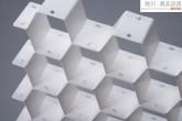 特价 纳川经典高品质蜂窝整理隔(白色)A0116-A