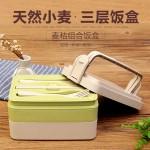 小麦秸秆长方形3层饭盒 带餐具套装便当盒(8008)