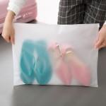 时尚旅行自封袋 衣物分类收纳袋 透明防水收纳包(35*45)