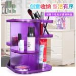 特价 韩国360度旋转化妆品收纳盒 桌面化妆品收纳架