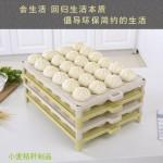 木晖 小麦桔杆饺子帘面食帘水饺盘托盘餐盖垫桌垫餐垫隔热垫