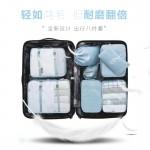旅行收纳袋套装行李收纳袋整理袋旅游行李箱衣物衣服收纳八件套