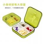 小药盒便携一周分装药盒随身收纳分药盒迷你药品药丸盒子
