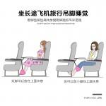 长途旅行飞机高铁脚垫脚凳经济舱放腿搁脚足踏脚踏歇脚放脚吊带