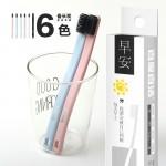 创意情侣牙刷 成人软毛个性独立盒装竹炭牙刷(款式随机)