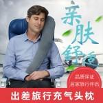 长途旅行枕睡觉神器便携充气坐汽车飞机靠侧睡护颈椎枕U长型抱枕