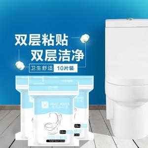 旅行一次性加厚厕所粘贴式防水通用马桶垫孕产妇通用便携坐垫纸