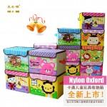 特价 木晖 刺绣卡通收纳箱 婴儿储物整理箱 儿童玩具衣服收纳柜箱