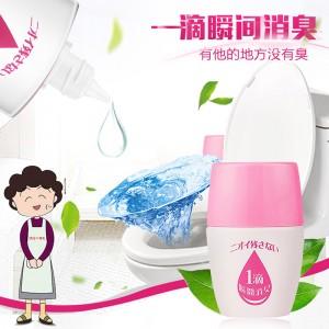 日本进口一滴瞬间消臭露除臭芳香厕所除臭剂一瓶用900次