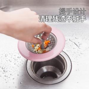 水槽防堵过滤网水池地漏盖 卫生间厨房洗菜盆洗碗池过滤器新品
