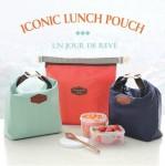 法蒂希 iconic保温便当包 午餐包 lunch pouch