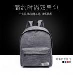 背包男双肩包休闲韩国大容量旅行包初中高中学生校园书包时尚潮流