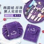 懒人化妆包便携旅行韩国可爱大容量收纳化妆袋洗漱包女