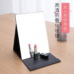 镜子折叠化妆镜桌面台式便携随身镜加厚高清简约镜子学生大梳妆镜