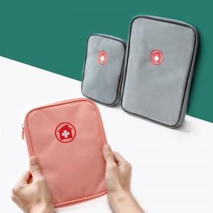 旅行便携药包随身药盒大容量急救包旅游药品药物收纳包医药包