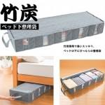 日本木晖 竹炭床下整理袋53L除味视窗收纳箱