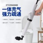 一炮通下水管道马桶疏通 器高气压一体通马桶厨房 地漏堵塞(3代)