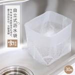 家居厨房用品出口日本水槽沥水袋塑料袋日用批发打孔袋厨余垃圾袋
