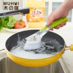 木晖刷锅神器洗锅刷子长柄不粘油厨房海绵刷洗碗清洁刷自动加液